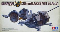 ドイツ・20mm対空機関砲38型 1/35 タミヤ