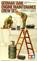 ドイツ・戦車兵 エンジン整備セット 1/35 タミヤ