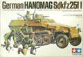ドイツ・ハノマーグ兵員輸送車 Sd.kfz.251 1/35 タミヤ