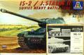 ソビエト・重戦車 スターリン2 1/35 イタレリ