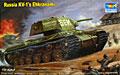 ソビエト重戦車・KV-1エクラナミ 1/35 トランペッター
