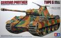 ドイツ戦車 パンサーG初期型 1/35 タミヤ