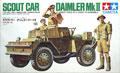 スカウトカー ダイムラーMk.2 1/35 タミヤ