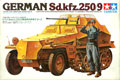ドイツ・Sd.kfz250/9 軽装甲偵察車デマーグ 1/35 タミヤ
