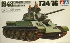 ソビエト・T34/76 1943年型 1/35 タミヤ