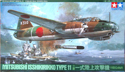 一式陸攻原本也是設計成長程魚雷攻擊機,其性能較九六陸攻有所提升